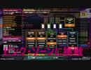 beatmania IIDX 27 ☆11 節約練習術(アリーナ活用)