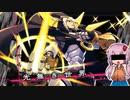 【白き鋼鉄のX】白き戦士の戦い-8-【ボイロ+ささら実況】