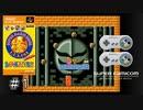 マリオUSAを初プレイ ワールド1【 Nintendo Switch Online 】#1