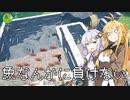 【クラフトピア】クソ巨乳先輩と後輩あかりの島物語 #02【きずマキ実況】