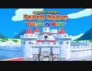 【RTA】 ペーパーマリオ オリガミキング any% 7時間0分47秒 Part1-1