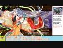 【城プロRE】真・武神降臨!福島正則 ~超難~ 全戦功攻略【ボイロ解説】★5~7(+改)