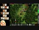 パワードール4「5:ルーキングプレイス 戦闘乙編」