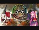 【MTGA】オーラがきらきらVMA!第3回戦