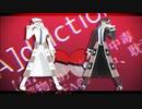 【MMDポケモン】[A]ddiction