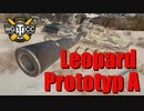 【WoT:Leopard Prototyp A】ゆっくり実況でおくる戦車戦Part789 byアラモンド