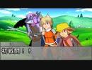 【ボイロTRPG】惑星と月と愛の剣世界 1-2【SW2.5】