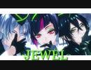 【MMDツイステ】jewel【シルバー・リリア・マレウス】