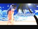 【MMD艦これ】響で「Conqueror」
