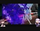 【XCOM2:WotC】新次元ゲイムXCOM2 #4【VOICEROID実況】