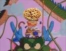 でてこいナッツの香りALIENパワー!