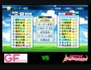 【PCFシーズン6リーグ戦】ガールフレンド(仮)vsバンドリ!ガールズバンドパーティー!Part1