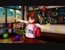 【MMD】言葉のいらない約束 しゆ式ロリモデル(ボブカット)【Ray-MMD1.52 ぱんつ注意】