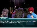 【MUGENストーリー】ヴァニラと奇妙な世界【第四話】