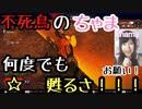 【APEX】金盾祭り!奇跡の蘇生からまさかの・・・!?w【APEX女子】