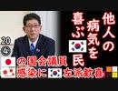 ご回復をお祈り申し上げます。 【江戸川 media lab HUB】お笑い・面白い・楽しい・真面目な海外時事知的エンタメ