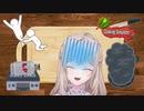 Nagiお嬢様が皆のために手料理を作るそうです