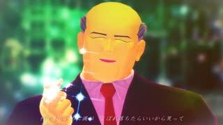 【MMD銀英伝】カトラリー(ハイドリッヒ・ラング)