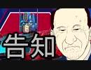 【PC版WoWS】英国面に堕ちてるネビルシュートの借りてきた大艦隊②