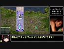 【ロマサガ3リマスター】横文字禁止縛り_part6【ゆっくり実況】