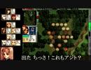 パワードール4「5:ルーキングプレイス 戦闘丙編」