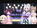 【AIイタコ・AIきりたん】初恋/村下孝蔵【NEUTRINO】