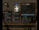アラサー独男が幻想水滸伝2を実況プレイ Part52