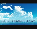 【AIイタコ】シトラス(うさにゃん)