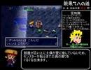 風来のシレン2 最果てへの道【剣・盾・腕輪装備禁止縛り】 part1