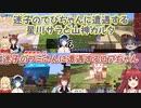 【Minecraft】迷子のでびちゃんに遭遇する星川サラと山神カルタ&迷子のフミさんに遭遇するロアちゃん【にじさんじ切り抜き】