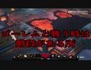 【実況】Newマイクラダンジョンズを最高難易度で駆け回る その12(黒曜石の尖塔)