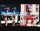 [歌ってみた]東方MMD(そばかす式)から覚える素敵ソング'sねお④ rev.1 [WAVE/シリョクケンサ/GLIDE/桃源恋歌]