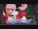 (XBOX360) オトメディウス ゴージャス! - トレイラー1