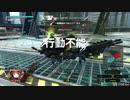 【PS4BB】フルShrikeが行くPart62【ホープサイド】