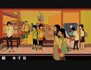√〚京都ダ菓子屋センソー〛歌ってみた - めいど