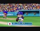 デレマスプロ野球 特別編 INBC 決勝戦キューバ戦 後半