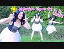 [Starry] 夏色えがおで 1,2,Jump! [踊ってみた] - Natsuiro Egao de 1,2,Jump! - Dance Cover