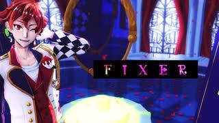 【MMDツイステ】「フィクサー」By.エース(1080p対応)