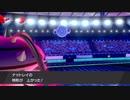 【ポケモン剣盾】ライチュウと滅ぼせ!雷鳳アニキのしっぽり対戦記 part27