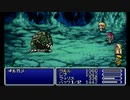 【FF5】新しい職を探して実況Play Part38