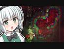 【ホラゲー実況】透明化して敵に奇襲を仕掛けよう!#3【CARRION】【ゆっくり実況】