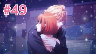 『うたの☆プリンスさまっ♪ Repeat LOVE』実況プレイPart49