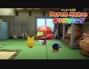 ☁ 紙と折り紙との戦い『ペーパーマリオ オリガミキング』実況プレイ Part19