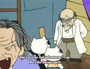 ねこぢる劇場 ぢるぢる [07-09] Nekojiru Gekijou Jiru Jiru