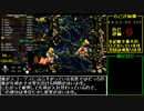【字幕解説】スーパードンキーコング2 102%RTA 1:25:54【WR】(3/5)