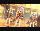 【デレステMV】オレンジタイム