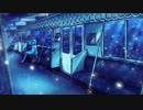 海底列車-Origoto feat.Kagamine Rin&Ren (Undersea train presented by Origoto)