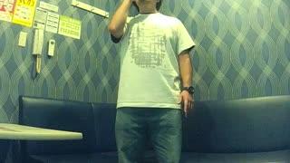 【黒光るG】恋人/鈴木雅之【歌ってみた】