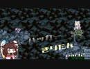 【hack9】ハッカーきりたん part2 【東北きりたん&イタコ実況】