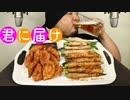 語りと咀嚼音で倍ASMRが楽しめる動画♪風早くんみたいにモテたい!アスパラ肉巻きの作り方/韓国/食べ物/人気/モッパン